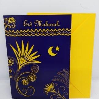 Eid Card Simple Designs - Moon Star blue