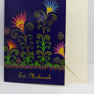 Eid Card - Simple Designs Eid Card- Blue